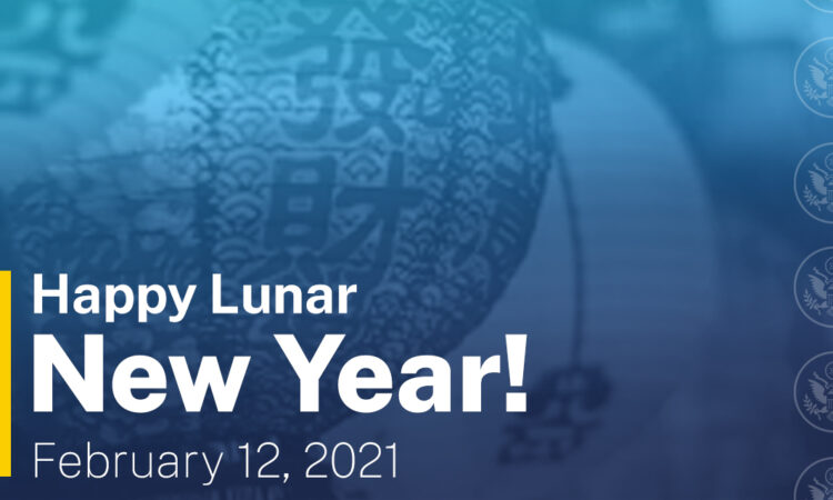 On Lunar New Year