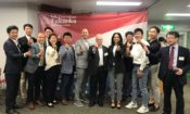 U.S. Consulate Busan Supports Korea-Japan English Language Startup Pitch Contest
