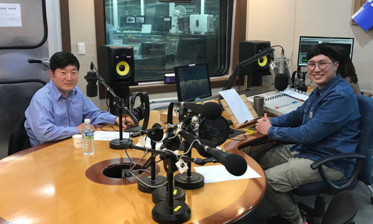 Consul Interviews With Busan e-FM