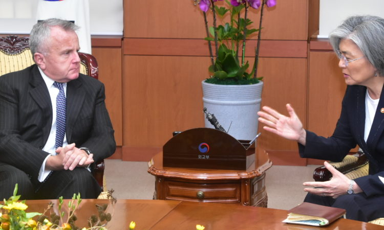 Deputy Secretary Sullivan Pays a Courtesy Call on Foreign Minister Kang Kyung-wha