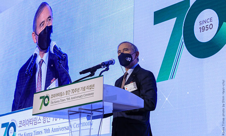 Congratulatory Remarks at The Korea Times 70th Anniversary Ceremony