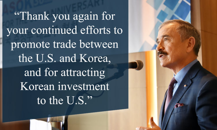 Congratulatory Remarks at Association of American States Offices in Korea's 30th Anniv. Luncheon