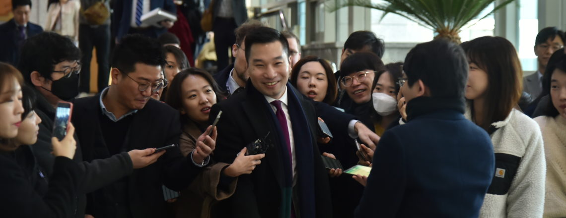 Deputy Special Representative for North Korea Alex Wong Visits Seoul