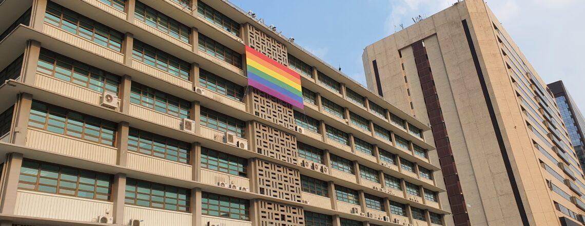 주한미국대사관, 기본적인 자유와 인권을 지지하여 '레인보우 배너' 게양