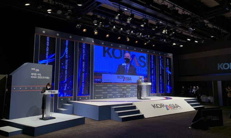 Congratulatory Remarks at KOR-ASIA 2020 Forum