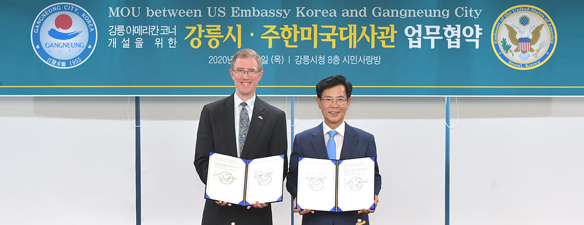 Gangneung Moru Library to Become the Sixth American Corner in Korea!