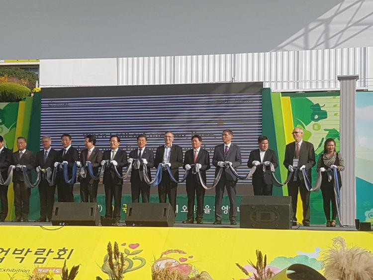 2017 국제농업박람회