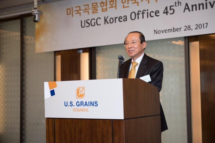 미국곡물협회 한국사무소 설립 45주년 기념행사