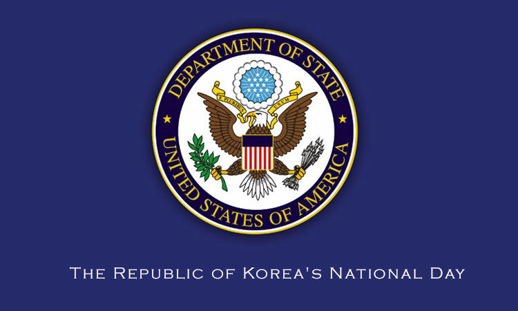 The Republic of Korea's National Day