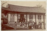 In 1883 Lucius Hardwood Foote serves as the first U.S. envoy to Korea and purchases the grounds where our Chief of Mission residence currently stands.