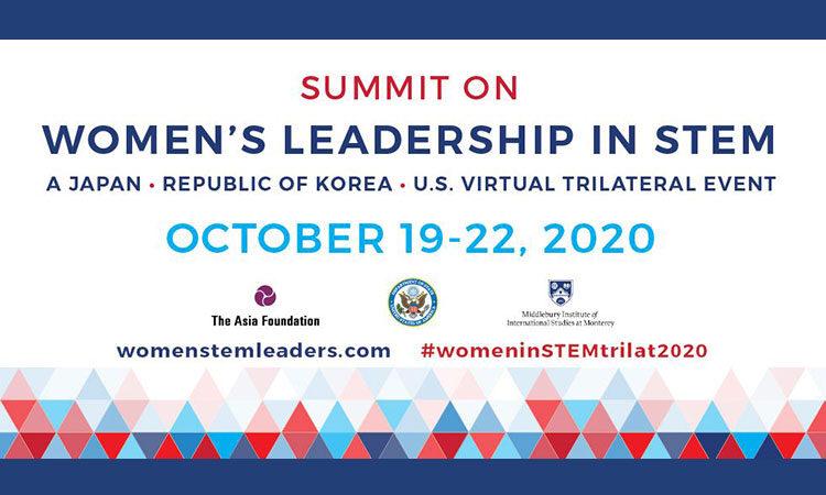 The Summit on Women's Leadership in STEM