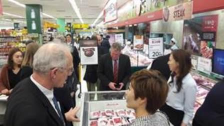 미국육류수출협회 한국방문