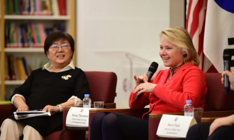 "April 24, 2018 - Acting Assistant Secretary for East Asian and Pacific Affairs Susan Thornton had a panel discussion on ""Developing Effective Future Leaders and Lasting Careers in the Modern Workplace."" at the American Center Korea."