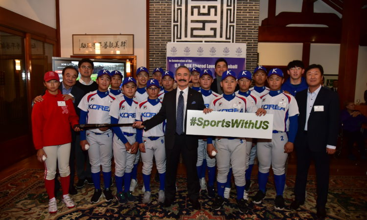 November 8, 2018 - Ambassador Harry Harris invited former, current, and future baseball stars to the U.S. Ambassador's residence and celebrated shared love of baseball between U.S. and ROK.