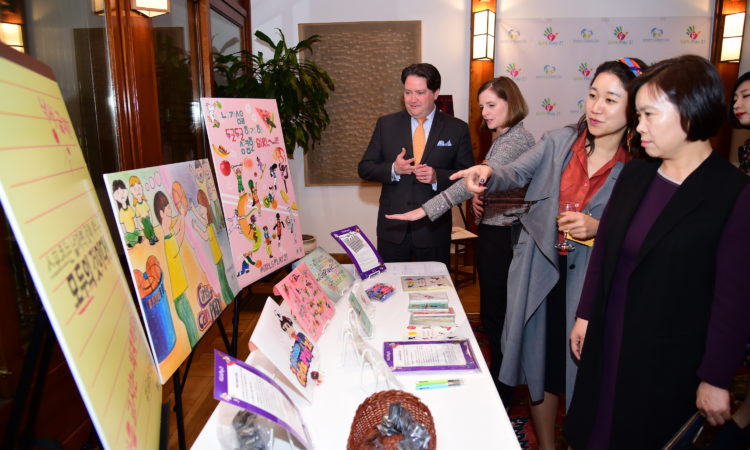 "Chargé d'Affaires Marc Knapper Hosts ""GirlsPlay2!"" Closing Reception"
