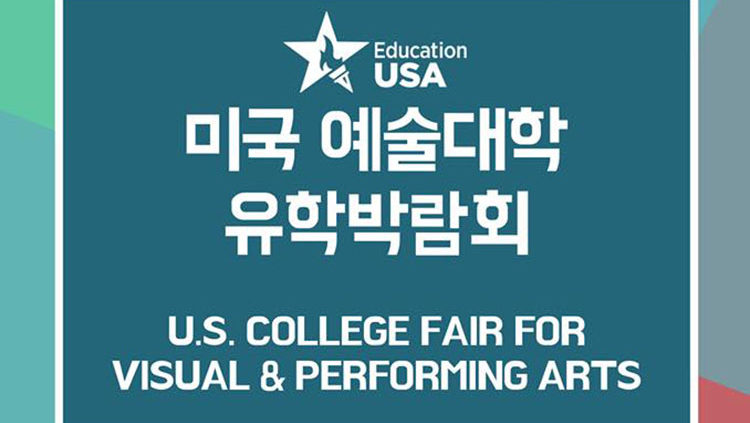 U.S. Embassy hosts U.S. College Fair for Visual and Performing Arts