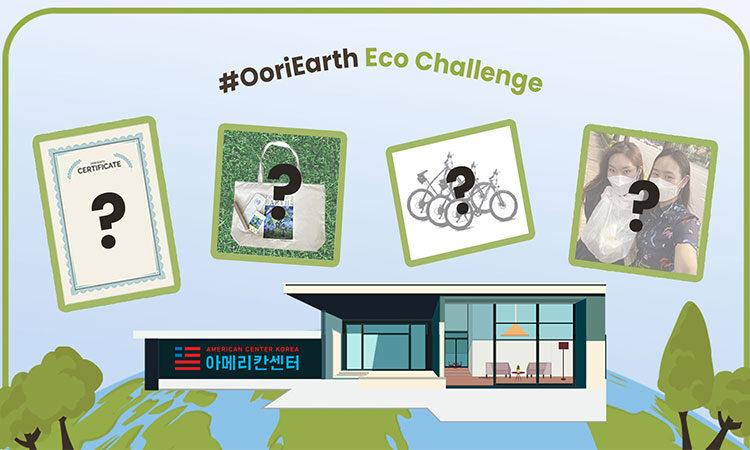 #OoriEarth Eco-Challenge Social Media Contest