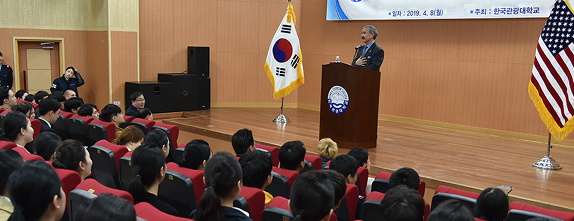 Ambassador Harry Harris Delivers a Lecture to Students at Korea Tourism College