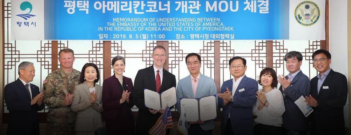 평택 배다리 도서관, 한국의 네 번째 아메리칸코너가 되다!