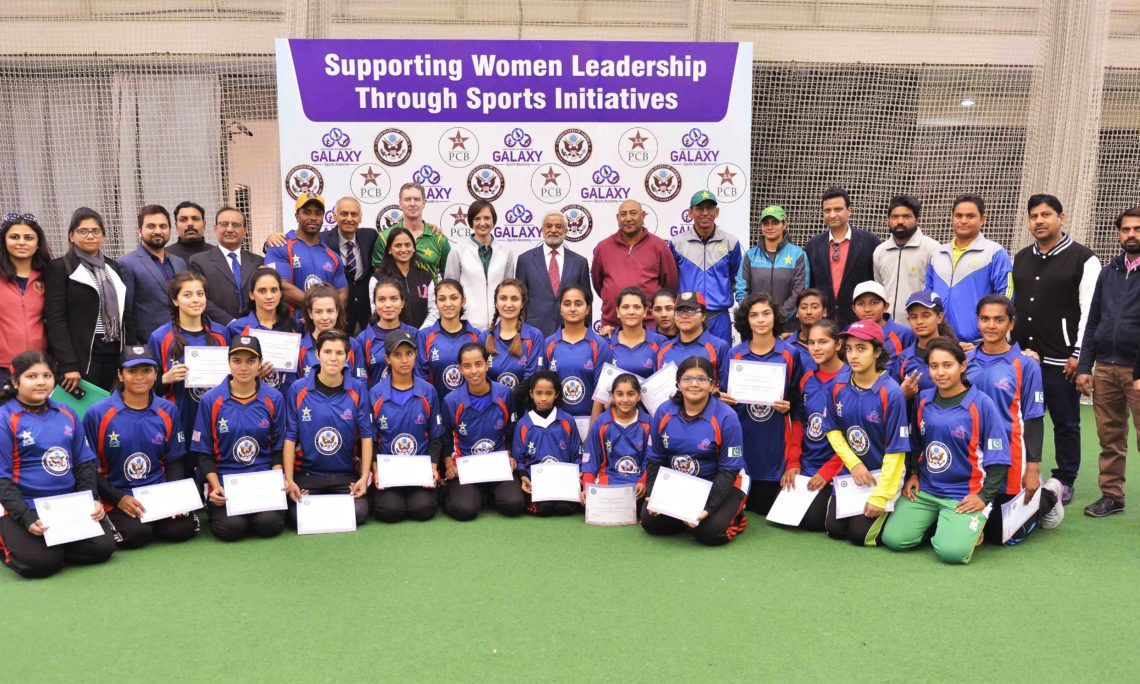 U S  Consulate General Lahore Organizes Cricket Coaching Camp to