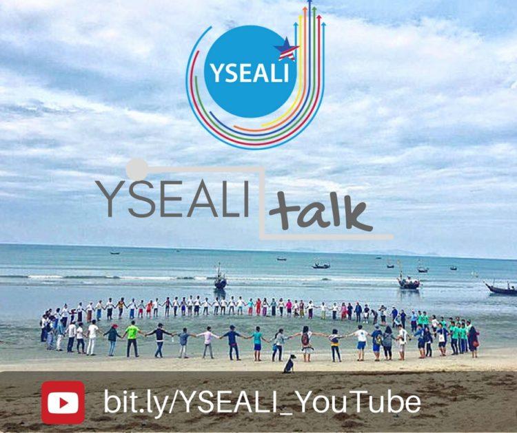 YSEALI Talk