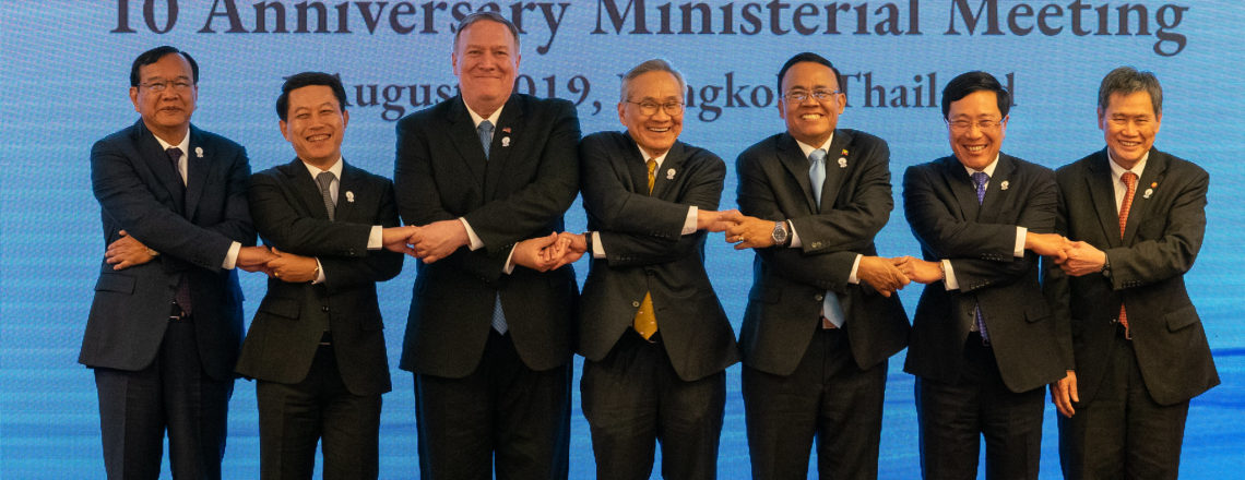 Opening Remarks at the Lower Mekong Initiative Ministerial