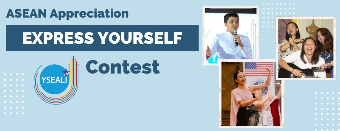 ASEAN Appreciation – Express Yourself Contest
