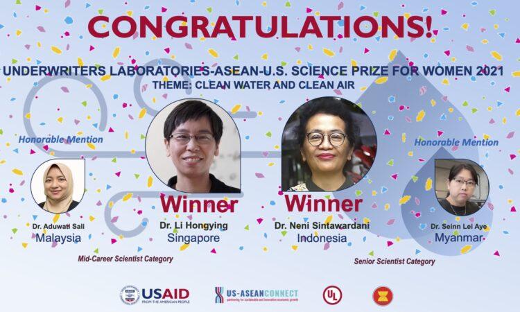 Winner announcement ID-SG e-poster1 DRAFT rvsd