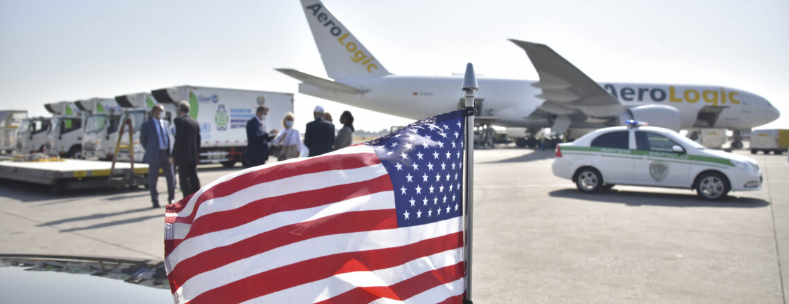 Правительство США предоставило Узбекистану