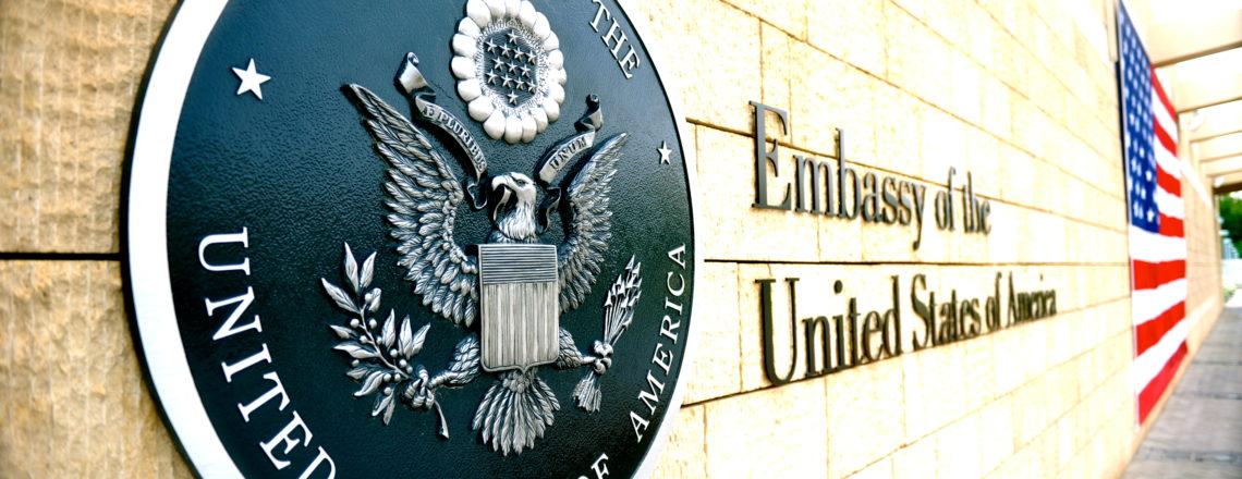 Соединенные Штаты безвозмездно передали Узбекистану лабораторное оборудование