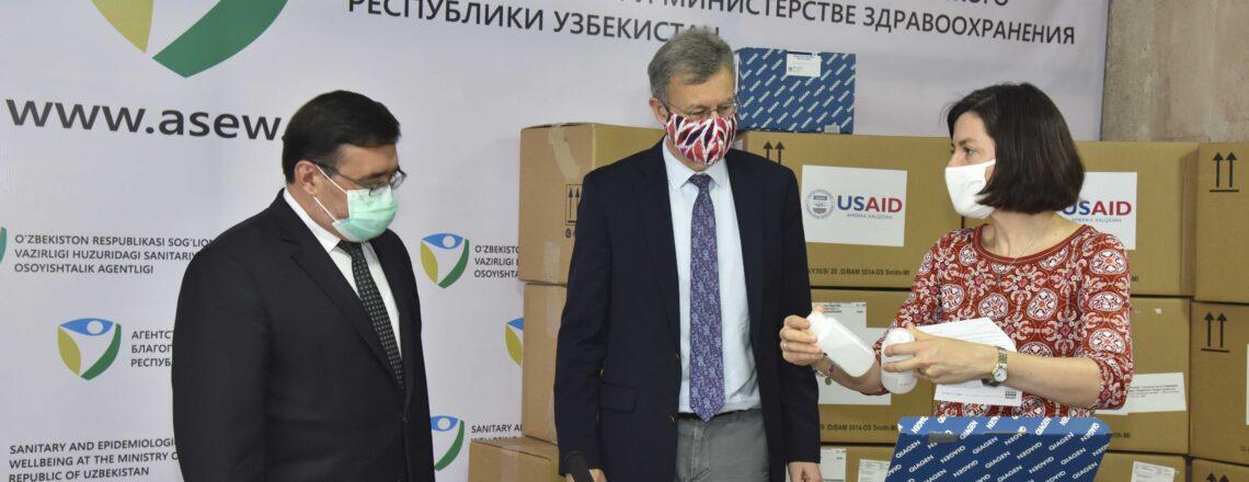Соединенные Штаты поддерживают усилия Узбекистана в борьбе против COVID-19