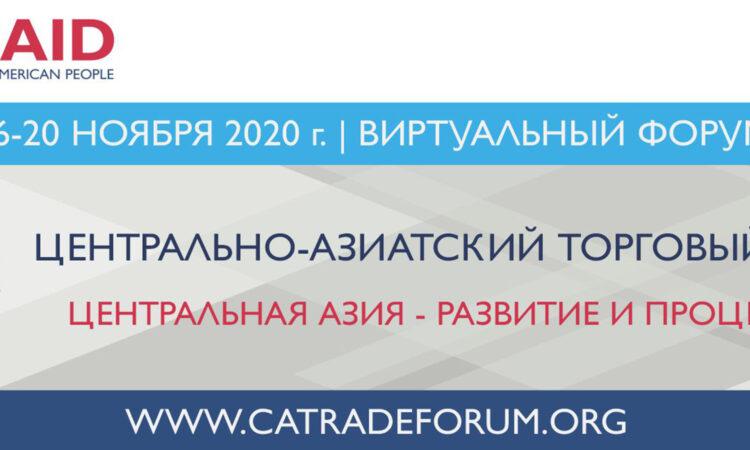 CATF_ru