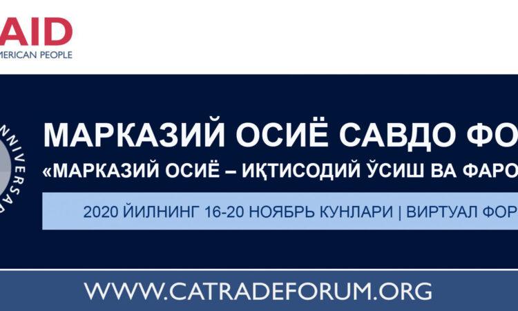 CATF_uz