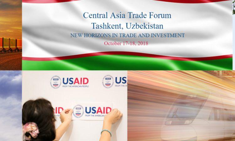 Central Asia Trade Forum