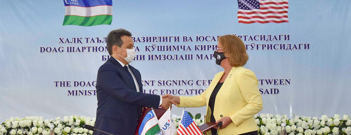 USAID подтверждает свою приверженность укреплению cистемы образования Узбекистана
