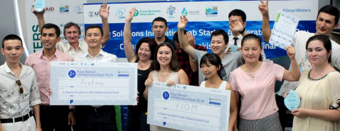 United States Supports Green Business Start-ups