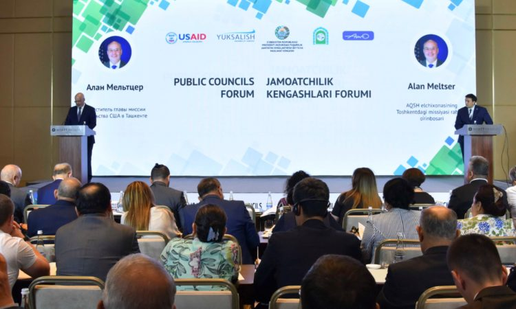First Forum of Public Councils in Tashkent