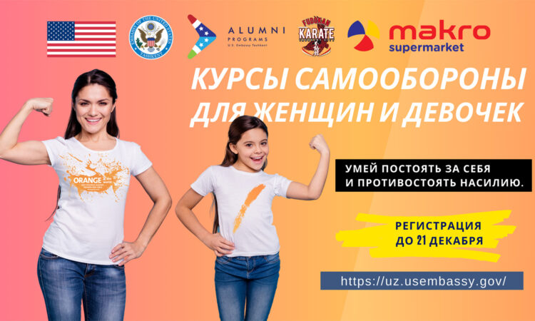 Self-Defense Classes RU