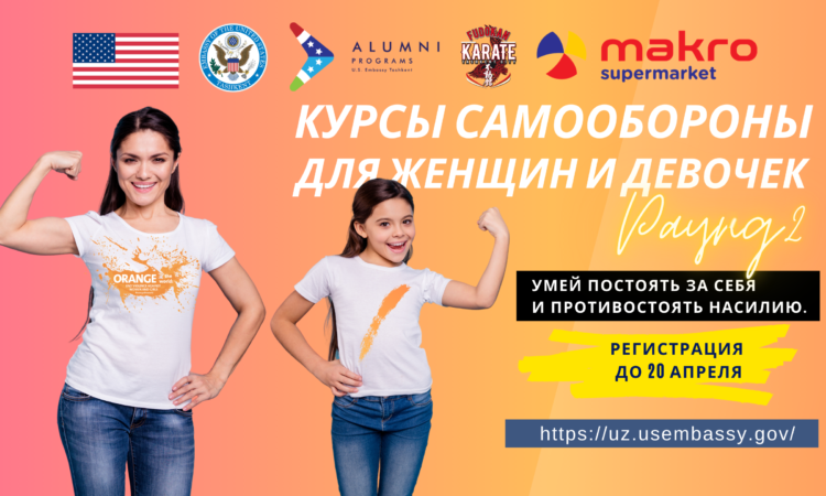 Self-Defense_Classes_RU