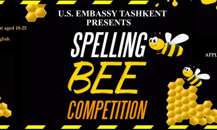 Spelling bee 2020