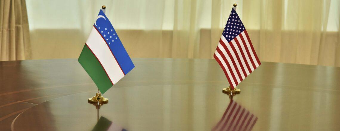 Соединенные Штаты и Министерство народного образования Республики Узбекистан