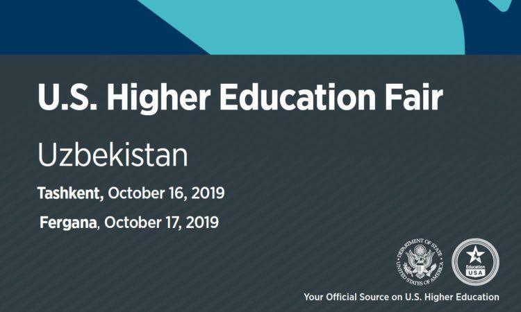US Higher Education Fair