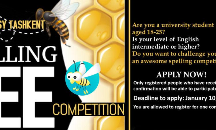 Spelling Bee 2019