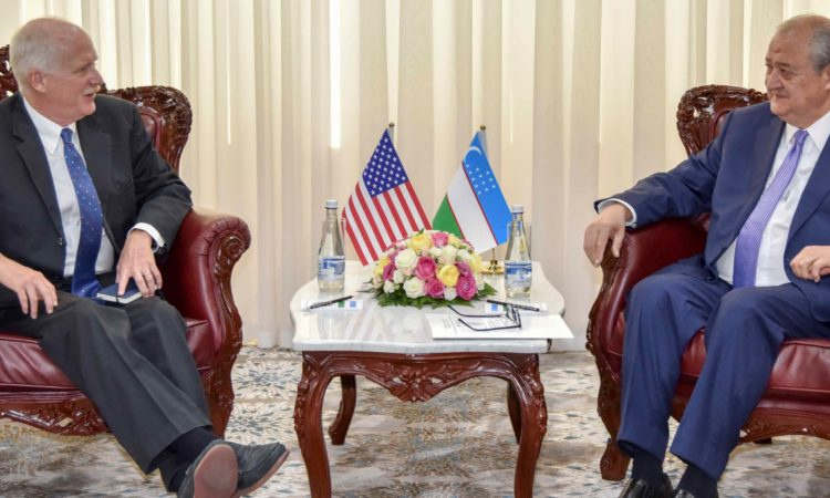 Central Asian-U.S. Forum to Enhance Regional Economic, Environmental, and Security Cooperation