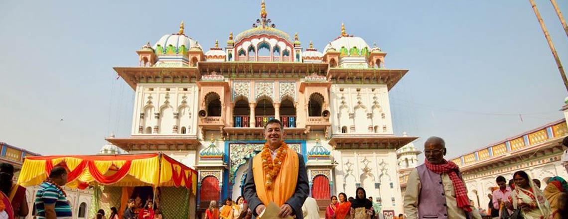 Gratitude to Janakpur