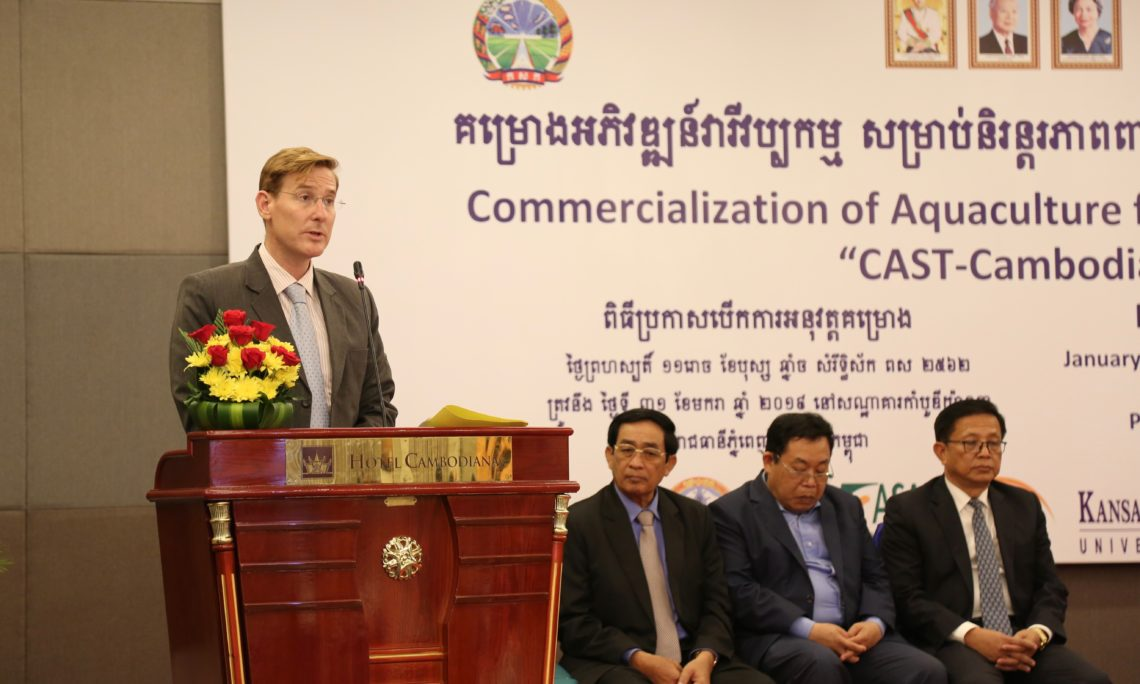 Remarks by CDA Michael A  Newbill at CAST Cambodia Launch
