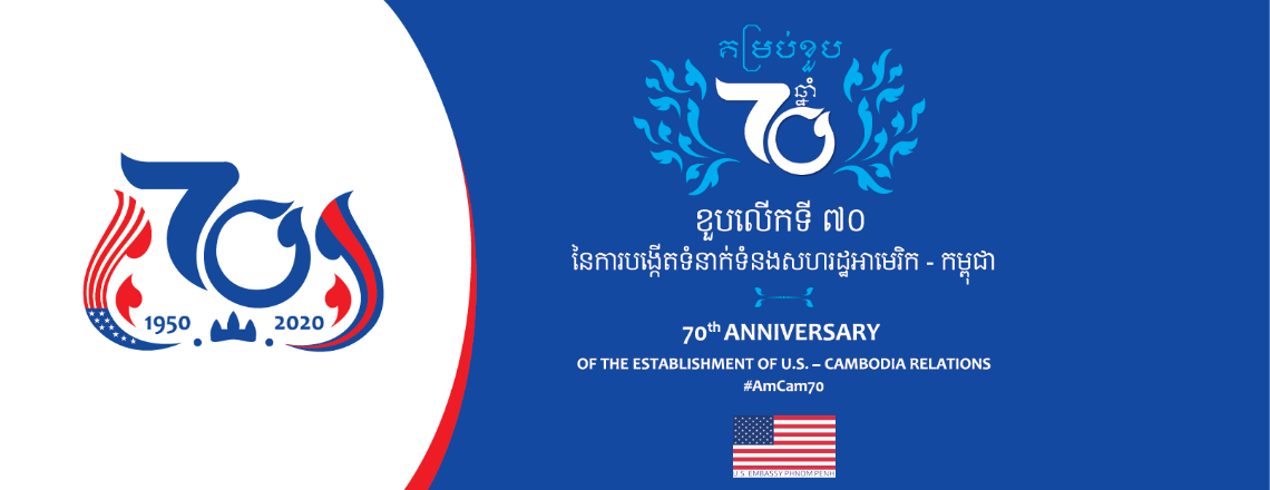 The 70th Anniversary of Diplomatic Ties between the United States and Cambodia