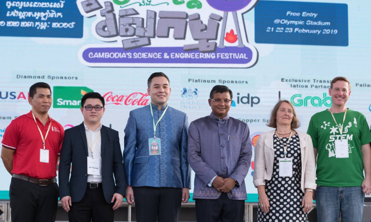 Chargé d'affaires Michael Newbill at the Opening Ceremony – 5th Cambodia Science and Engineering Festival