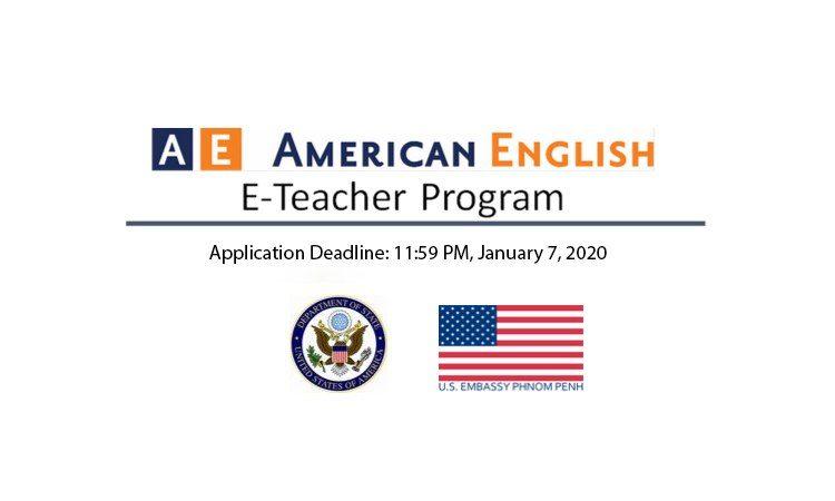 AE deadline extended