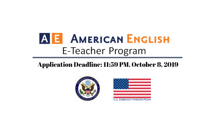 American English E-Teacher